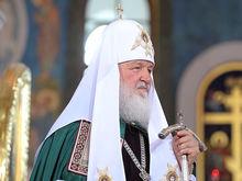 Следственный комитет признал подлинность царских останков. Почему РПЦ против?