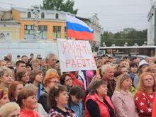 Вас же это не касается! В Екатеринбурге готовят первый митинг против пенсионной реформы