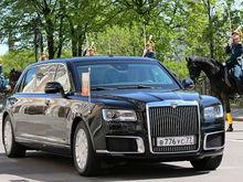 Красноярский завод произведет комплектующие для российских премиальных автомобилей Aurus