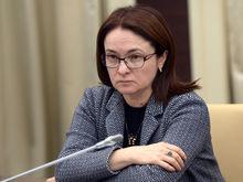 «Нельзя допустить ни в коем случае». Набиуллина предупредила Путина об ипотечном пузыре