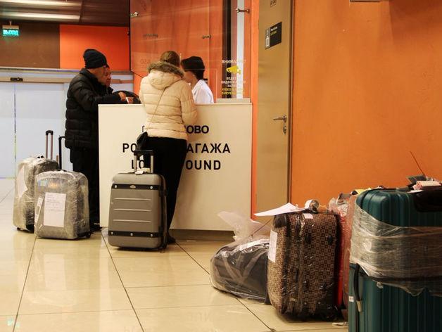 Отпуск сорван? 70 тыс. свердловчан не смогут улететь на отдых из-за долгов