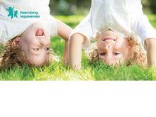 15 социальных инициатив Приволжья признаны перспективными проектами в сфере детства