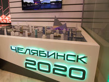 В Челябинске создан новый комитет по саммитам ШОС и БРИКС: в нем появятся силовики