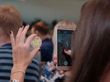 На Урале всплеск «финансовых пирамид». Многие из них связаны с криптовалютой