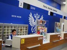 Открытки и марки с видами Красноярска начали продавать по всей России