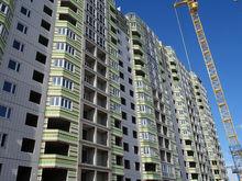 Инвесторы, достраивающие проблемные дома, получат поддержку областного правительства