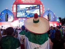 В 2020 году в Ростове пройдет фестиваль болельщиков Чемпионата Европы по футболу