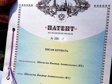 Красноярский предприниматель получил патент на трансформируемый шкаф-кровать