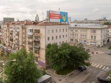 Только один. В Екатеринбурге назвали район с самыми доходными квартирами