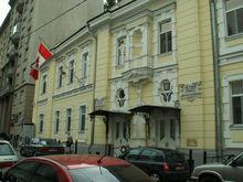 Новый закон «Единой России» грозит закрытием всех визовых центров в стране