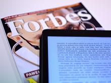 «Беспринципная цензура». Как уничтожают российский Forbes и причем здесь группа «Сумма»
