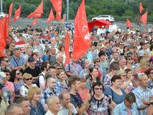«Пенсионная реформа – это грабеж!» Протестная волна докатилась и до Нижнего Новгорода