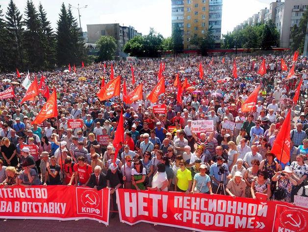 «Помоги государству, сдохни до пенсии». Чем закончились «антипенсионные» митинги на Урале
