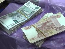 В Ростове задержали черных банкиров обналичивших более 1 млрд рублей