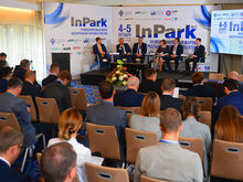 На форум индустриально-парковых проектов в Новосибирск прилетит президент Татарстана