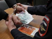 Ростовская область стала лидером по числу взяточников в 2018 году