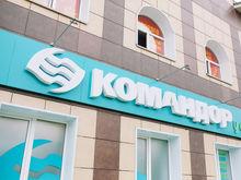 «Командор» в Октябрьском районе Красноярска оформит фасады в европейском стиле