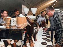 «Академия кофе» и «Кофемолка» победили в Восточном отборочном туре Russian Coffee Cup