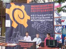 В Ростовской области распродают имущество одного из старейших заводов