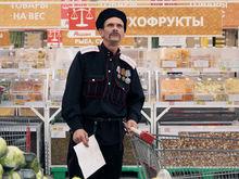 В Ростовской области казаки будут бороться с санкционными товарами