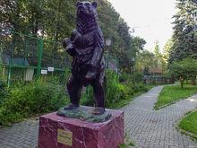 Три инвестора претендуют на реализацию проекта по развитию зоопарка «Мишутка»