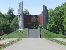 Нижегородский парк будет переведен из федеральной собственности в муниципальную