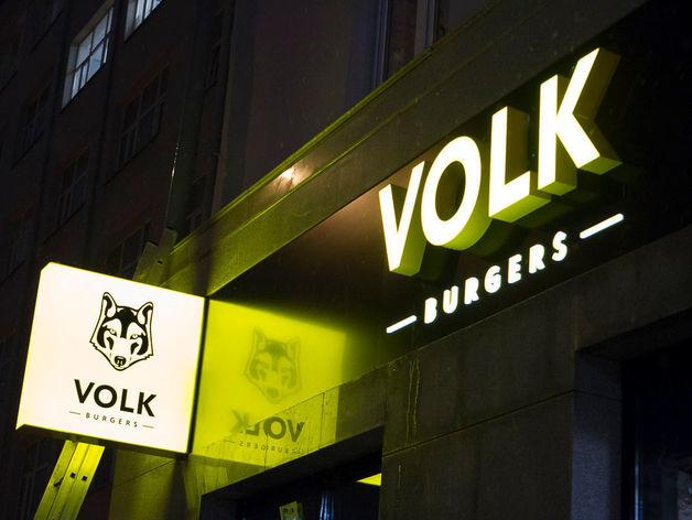 Бизнес год спустя. Как закрепиться на конкурентном рынке — Volk Burgers