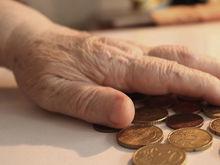 На Южном Урале резко увеличилось количество пенсионеров
