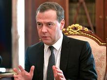 «Объявление экономической войны». Медведев — о необходимой реакции на новые санкции США