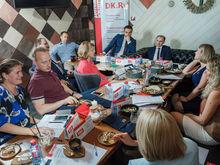 «Человек года—2018»: объявлен список номинаций главной деловой премии Челябинска
