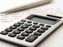 Налоговая назвала десятку крупнейших компаний-налогоплательщиков Новосибирской области