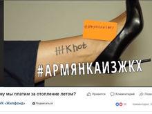 Красноярские коммунальщики взяли на вооружение видеоблоги как инструмент работы с долгами