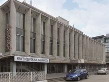 В Нижнем Новгороде концертный зал после пятилетнего перерыва начнет работу