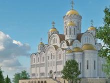 66 метров в высоту. Храм св. Екатерины все-таки построят, но — у Драмтеатра / РЕНДЕРЫ