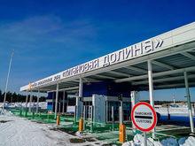 Медведев удвоил «Титановую долину». Артемий Кызласов ждет «пеленок и бессонных ночей»
