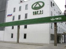 Имущество завода ТагАЗ вновь не удалось реализовать с торгов