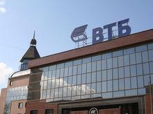 Долг — свыше 5 миллиардов. ВТБ банкротит осужденного уральского бизнесмена