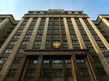 Предложения донских депутатов по изменению пенсионной системы рассмотрят в Госдуме
