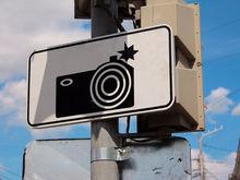 Вы попадете на видео и на деньги. На уральских дорогах установят еще 133 камеры. СПИСОК