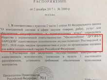 «Медведев торчит отовсюду». Кто задорого кормит Росгвардию — расследование Навального