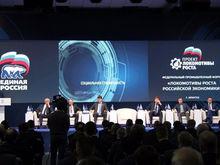 В Красноярске пройдет «цифровая» конференция