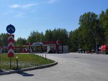 Новосибирская компания приобрела сеть местных автозаправок