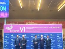 50 стартапов  будет представлено на «Технопроме-2018»