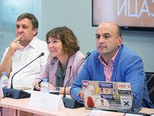 Цифровой Красноярск: как Big Data поможет жителям