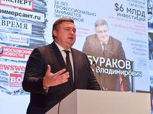 Агентство инвестиционного развития реализовало на Дону 80 проектов на $6 млрд