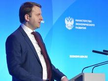 Челябинск и Екатеринбург сольют в один макрорегион