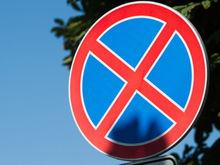 В Нижнем Новгороде на улице Родионова будет запрещена остановка автомобилей. СХЕМА
