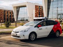 Беспилотник «Яндекса» в Татарстане стал доступен для повседневных поездок