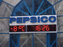 PepsiCo снова судится с ГК «ПИК» в Екатеринбурге