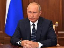 «Главным итогом станет нарастающее чувство тревожности». Мнения о выступлении Путина